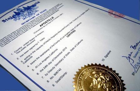 Что такое консульская легализация документов и когда она применяется?